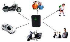 Bài viết dành cho những ai đang tìm kiếm một thiết bị để quản lý, theo dõi xe cộ, tài sản và con người