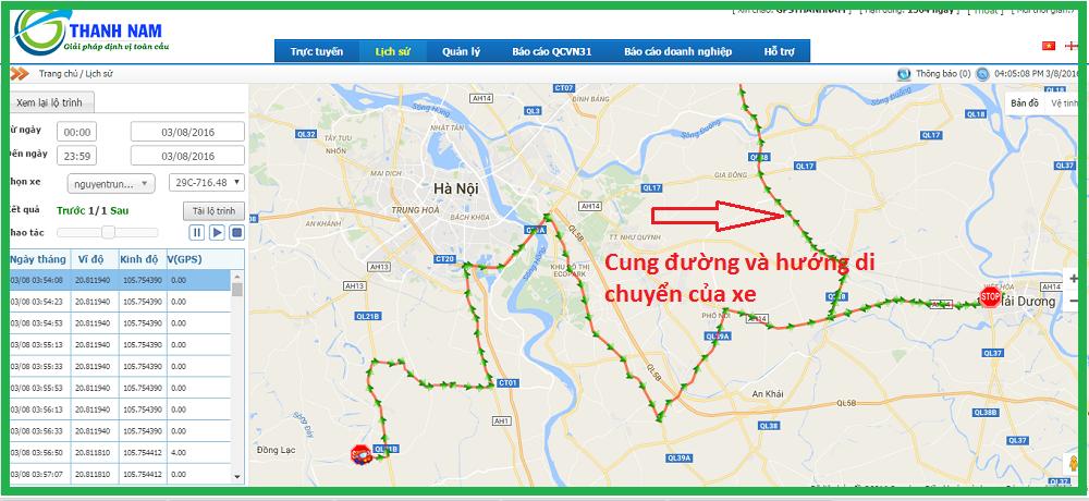 Hộp đen hành trình TG007 cho phép bạn xem lại lộ trình di chuyển của xe