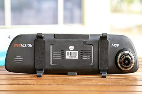 webvision-m39-3 (1)