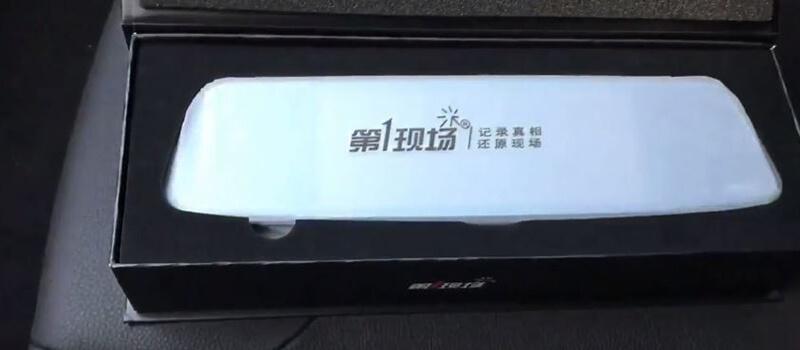 camera-hanh-trinh-d188-9 (1)
