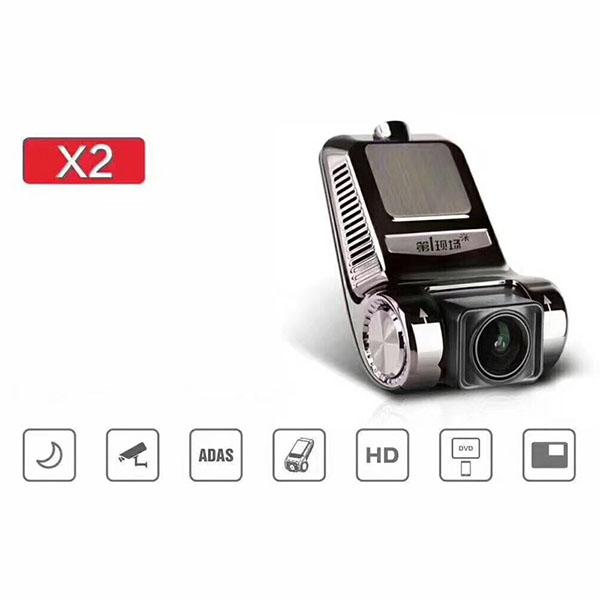các tính năng chính của camera hành trình Firstscene X2