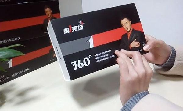 hộp thiết bị camera hành trình ô tô firstscene x60