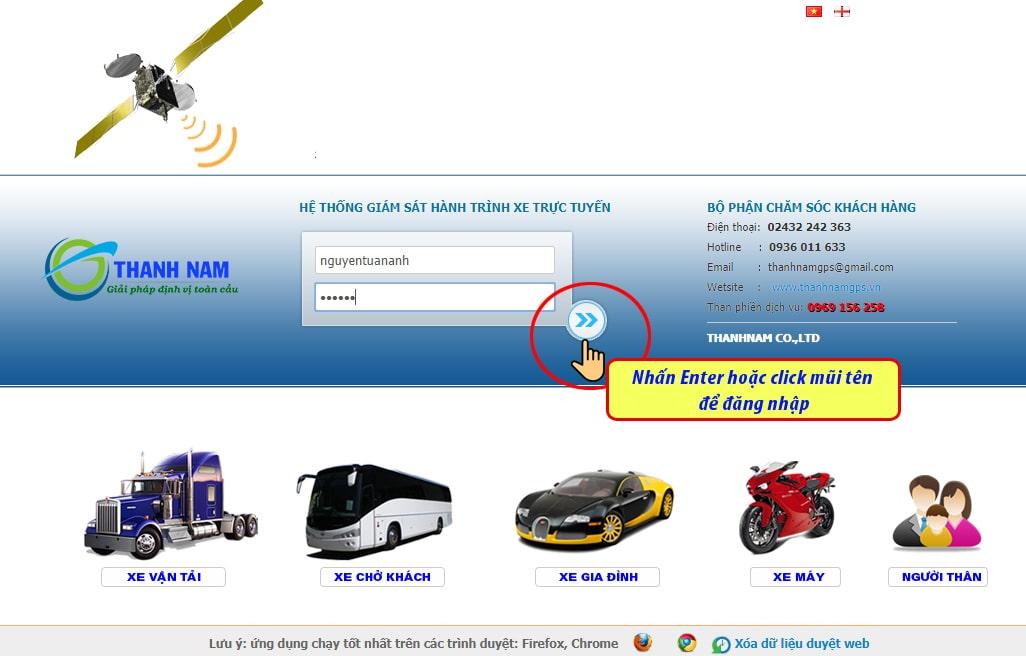hướng dẫn sử dụng dịch vụ phần mềm quản lý xe thành nam gps - cách đăng nhập