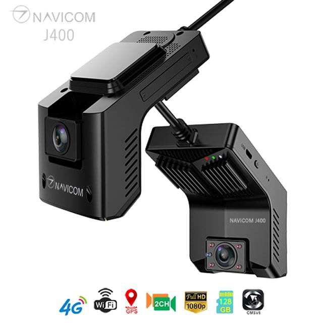 camera hành trình ô tô navicom j400