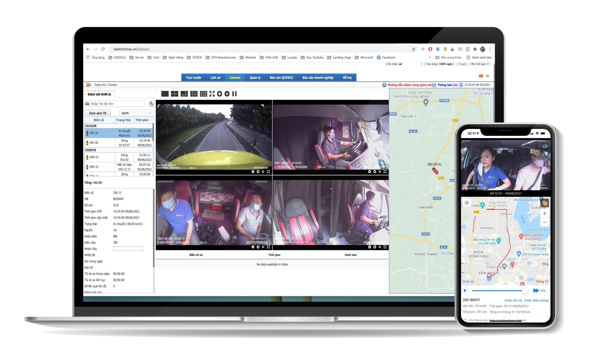 giao diện màn hình khi sử dụng camera giám sát sm400p